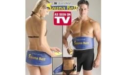 Pas odchudzający Sauna Fitness Belt