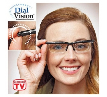 Regulowane okulary Vision Zoom