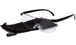 Okulary powiększające ZOOM GLASSES