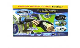 Elektryczna szczotka do czyszczenia Muscle Spin Scrubber